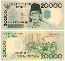 Indonesia 20000 Rupiah P#138e (2002) Bank Indonesia VF