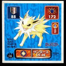 POKEMON STICKER Carte JAPANESE 50X50 1996 NORMAL N° 135 JOLTEON VOLTALI