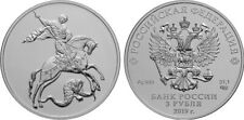 3 Rubles Russia 1 oz Silver 2019 St. George the Victorious SPMD Dragon Unc