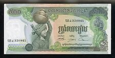 CAMBODIA 500 riels BANKNOTE UNCIRCULATED