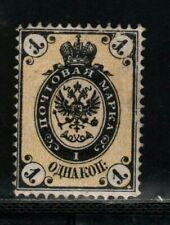 RUSSIA  OLD STAMP OF RUSSIAN EMPIRE   #12  CAT $375.00