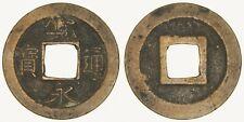 JAPAN - 1636-1656 Mon - Tokugawa Era