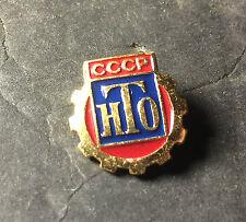 Vintage 1960 USSR CCCP Soviet Russia NTO Industrial Enterprise  Pinback / Badge!