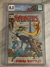 1969 Avengers 71 CGC 8.5 1st App of The Invaders RARE  Black Knight Joins