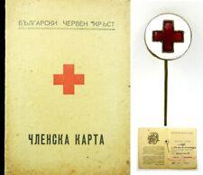 Vintage Old Bulgarian Red Cross Enamel Pin  Badge + Membership card 1953