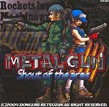 """Brand New! Doujin PC Game """" METAL GUN 3 """" Fighting Japan"""