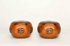 Pair of Chinese Iron Red Ground Open Work Porcelain Scholar's Paper Weight