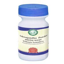 Ashwagandha Powder 250gm Withania somnifera 100% Pure herbal, Safe No Side Effec