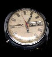 ✩ Vintage WATCH USSR CHAIKA ☭ cal.2628.H old USSR  17 Jewels.ORIGINAL