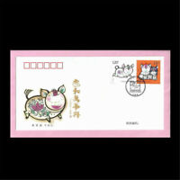 1pc China 2019 New Year of the Pig FDC Zodiac Animal Stamp