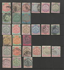 Rhodesia 1896 -1897 values to £1 , MH or used