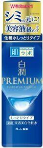 RENEW ROHTO Hada-Labo SHIROJYUN PREMIUM Whitening Lotion RICH MOIST 170ml