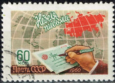 Russia Map of Soviet Union Letter Writing Week stamp 1960