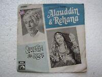 GEET SONGS ALAUDDIN REHANA MARWARI RAJASTHANI rare EP RECORD 45 INDIA 1974 VG