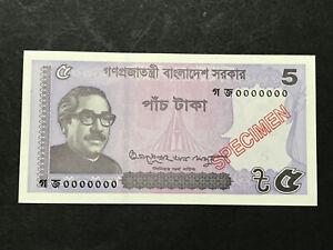 Bangladesh 5 Taka Specimen Banknote (2017) UNC