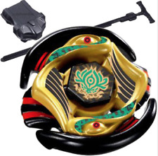 Vulcan Horuseus Limited Edition Metal Fight Beyblade STARTER SET w/ Launcher USA