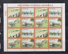 Philippine Stamps 2008 Colonial Bridges Set, sheetlet MNH