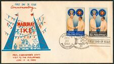 1960 Commemorating the Pres. DWIGHT D. EISENHOWER Visit to the Philippines FDC-C