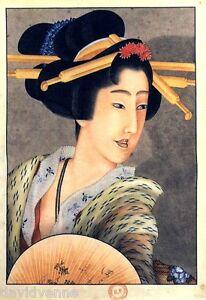 Japanese Geisha Girl Needlepoint Canvas Print - 9x12 inch 18Ct