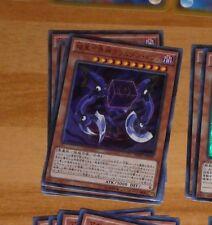 YU-GI-OH JAPANESE ULTRA RARE CARD MVP1-JP039 Dark Houkai Deity KC JAPAN MINT