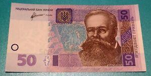 Banknote Ukraine 50 Hryvnia Designed in 2011 signature Arbuzov