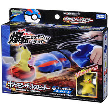 NEW Takaratomy Pokemon Go Moncolle Get Spinner Pikachu Great Ball Action Figure