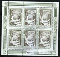Lithuania 2018 MNH philosopher Vydunas,teacher,poet, humanist KLB of 6 stamps **