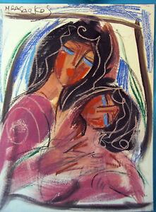 HRASARKOS Tableau Peinture Mixte sur panneau 60 cm x 80 cm Ref 292594345555