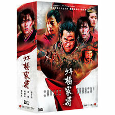 The Young Warriors (少年楊家將 China 2006) TV DRAMA 6-DVD TAIWAN