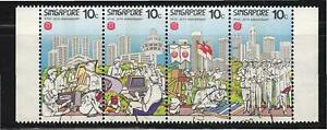 SINGAPORE 1986 NTUC 25TH ANNIVERSARY SE-TENANT SET OF 4 STAMPS SC#484 FINE USED