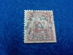 Stamp 10 Cents Webster 1903 USA Scott 307 Stamp United States Of America