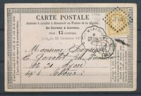 1875 CP Conv. Station St-MARCELLIN GR.VAL ISERE(37) X2802