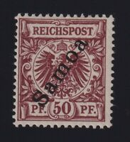 Samoa #56 (1900) 50pf red brown Eagle Issue of Germany Overprint Mint H