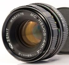 Helios-44K-4 MC lens 58mm f2 USSR biotar planar dSLR Pentax mount KMZ Russian
