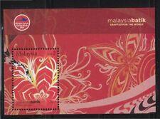 MALAYSIA 2005 MALAYSIA BATIK (PENYATUAN) MINIATURE SHEET OF 1 STAMP SC#1066 MNH