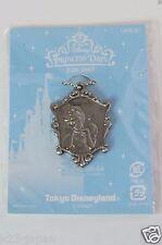 Tokyo Disney Resort PRINCESS Days 2007 Charm Cinderella Not For Sale JAPAN TDR