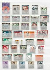 INDONESIEN ( INDONESIA ) - LOT OF STAMPS - Mainly MNH