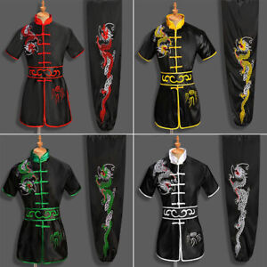Silk Kung Fu Tai Chi Uniform Martial Arts Suit Outfit Clothes Dragon Embroidery
