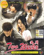 3 DVD Korean TV Drama Two Weeks TV 1-16 End Good English Subtitle Region All