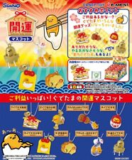 Re-Ment Miniature Sanrio Gudetama Gude Gude Land Playground # 7 Flying Bacon