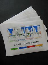 HONG KONG : 1981. Scott #379a. 11 Souvenir Sheets. Very Fine, Mint NH. Cat $60.