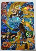 Carte DBZ Super Dragon Ball Heroes Universe Mission Part 10 #UM10-037 Super Rare
