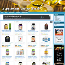 Health Care Supplement STORE, Niche Easy To Operate Affiliate Business Website!