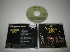 A Chorus Line/SOUNDTRACK/Marvin Hamlisch (Casablanca / 826 655-2) CD Album