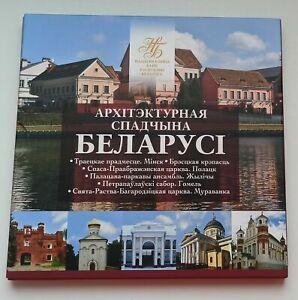 """Belarus 2 rubles set 2019, """"Architectural Heritage of Belarus"""""""