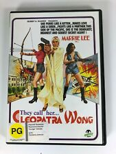 They Call Her Cleopatra Wong Filipino DVD George Estregan Dante Varona