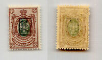 Armenia 1919 SC 41 mint . rtb4620