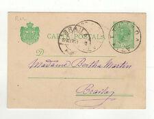 Roumanie entier postal ancien sur carte postale tampon à date 1901  /TSL215
