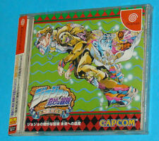 JoJo's Bizarre Adventure - Sega Dreamcast DC - JAP Japan