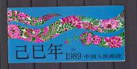 VR China 1989 postfrisch Markenheft mit MiNr. 2220D   Jahr der Schlange